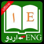 English Urdu Dictionary for pc logo