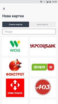 yoCard pc screenshot 1