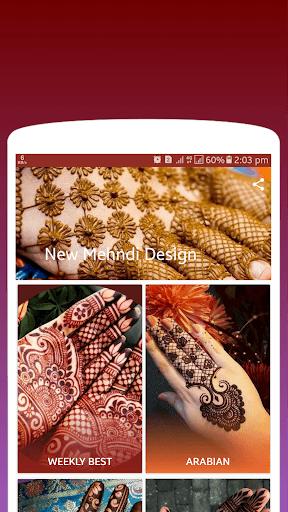 New Mehndi Design PC screenshot 1