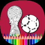 Football Coloring Books - World Russia 2018 icon