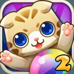 Bubble Cat 2 icon