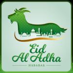 Bakra Eid  (Eid Ul Adha) : Greeting Card Maker icon
