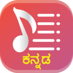 Kannada Songs Lyrics - Movies - Songs - Lyrics for pc logo