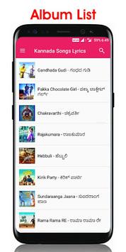 Kannada Songs Lyrics - Movies - Songs - Lyrics pc screenshot 2