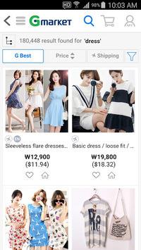 Gmarket Global [Eng/中文/日本語] pc screenshot 2