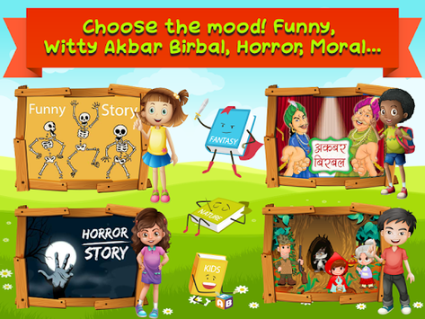 The English Story: Best Short Stories for Kids pc screenshot 2