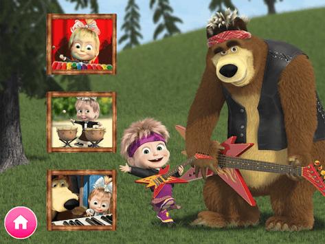 Masha and the Bear. Educational Games pc screenshot 2