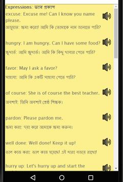 Learn English in Bangla: Speak Bangla to English pc screenshot 2