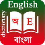 English To Bangla Dictionary for pc logo