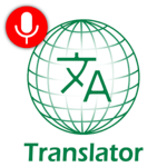 All Language Translator - Phrases and Correction for pc logo