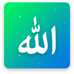 Asmaul Husna - 99 Names of Allah and Dhikr Counter icon