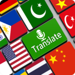 Voice Translator Master – Speaks All Language icon