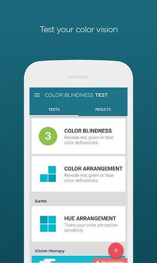 Color Blind Test PC screenshot 1