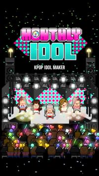 Monthly Idol pc screenshot 1