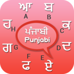 Punjabi Keyboard icon