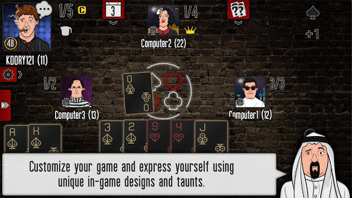 Pocket Estimation PC screenshot 3