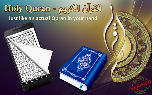 HOLY QURAN - القرآن الكريم for PC Windows or MAC for Free