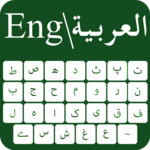 Arabic English Keyboard With Backgrounds Themes icon