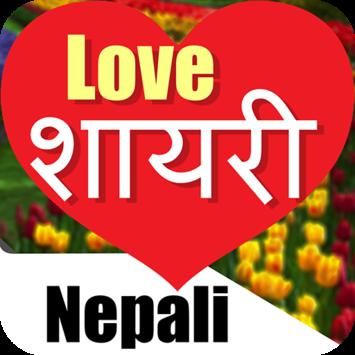 Nepali Love Status & Shayari With Editors : 2018 pc screenshot 1