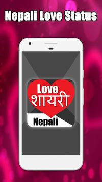Nepali Love Status & Shayari With Editors : 2018 pc screenshot 2
