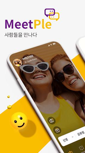 MeetPle Social Video Chat PC screenshot 1