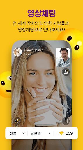 MeetPle Social Video Chat PC screenshot 2