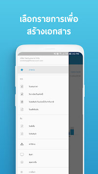 FlowAccount - Cloud Accounting pc screenshot 1