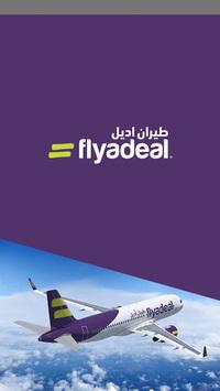 flyadeal pc screenshot 1