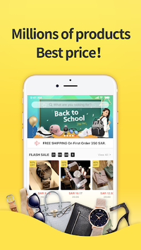 Fordeal - best shopping deals pc screenshot 2