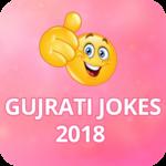 Gujarati Jokes 2018 icon