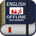 English Urdu Dictionary Offline Plus Translator icon