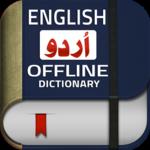 English Urdu Dictionary Offline Plus Translator for pc logo