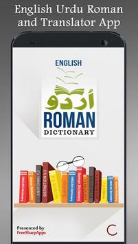 English Urdu Dictionary Offline Plus Translator pc screenshot 2