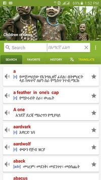 Amharic Dictionary - Translate Ethiopia for PC Windows or MAC for Free