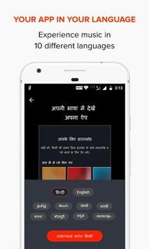 Gaana Music - Hindi Tamil Telugu MP3 Songs Online pc screenshot 1