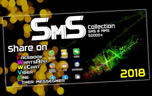 SMS Collection 2018 Text Free Forever SmS Bundle pc screenshot 1