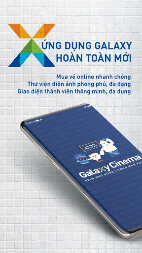 Galaxy Cinema PC screenshot 1