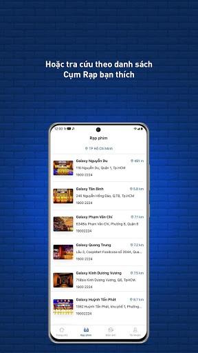 Galaxy Cinema PC screenshot 3