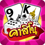 Casino Thai Hilo 9k Pokdeng Cockfighting Sexy game icon