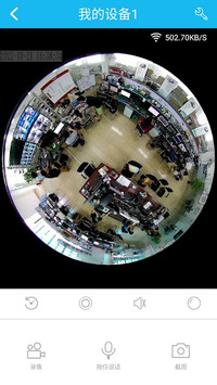VR Camera,VR CAM pc screenshot 1