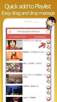 Enka Kayokyoku Collection pc screenshot 1