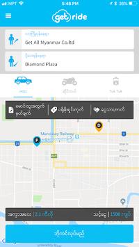 GetRide Myanmar - Cars & Bikes Booking App pc screenshot 2