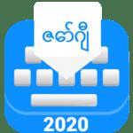 zawgyi myanmar Keyboard-zawgyi language keyboard icon