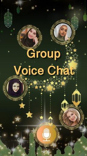 Azizi - Free Group Voice Chat PC screenshot 1