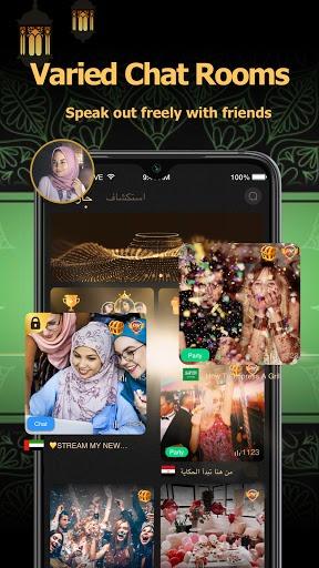 Azizi - Free Group Voice Chat PC screenshot 2
