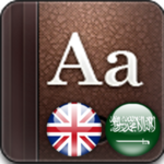 Golden Dictionary (EN-AR) icon