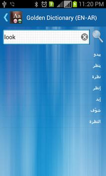 Golden Dictionary (EN-AR) pc screenshot 1