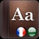 Golden Dictionary (FR-AR) for pc logo