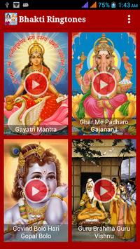 Bhakti Ringtones HD pc screenshot 1