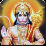 Hanuman Aarti icon